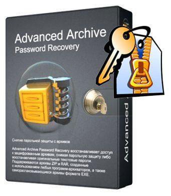 Разблокировка запароленного архива — ADVANCED ARCHIVE PASSWORD RECOVERY