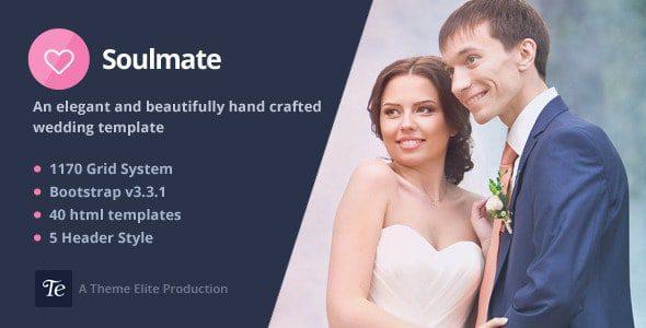Вторая Половинка - Свадебный Шаблон HTML