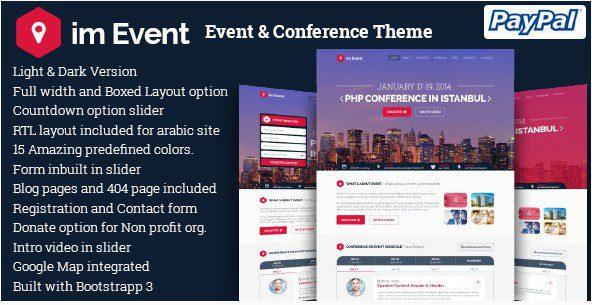 События & Конференции - Тема WordPress