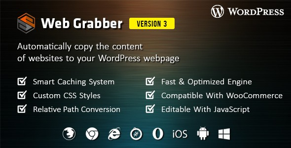 WPGrabber – плагин WordPress HTML Захвата