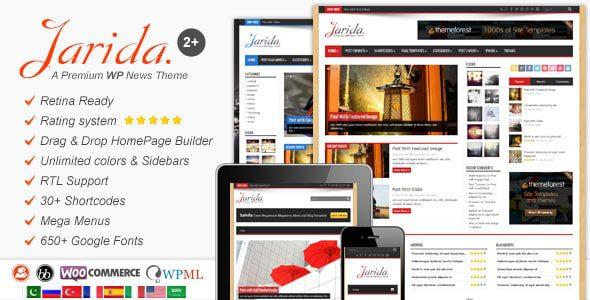 Jarida – Адаптивный WordPress шаблон для Новостей, Журнала, Блога