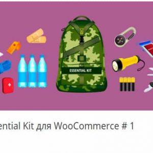 YITH Essential Kit for WooCommerce #1 - плагин с 22 расширениями для E-Commerce