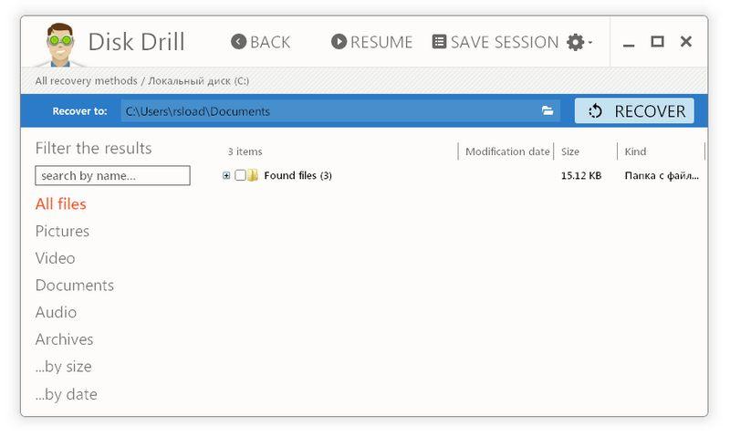 Disk Drill профессиональный 2.0.0.337 —  Portable
