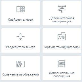 Elementor Extras - Сделайте больше с Elementor - WPRIPPER
