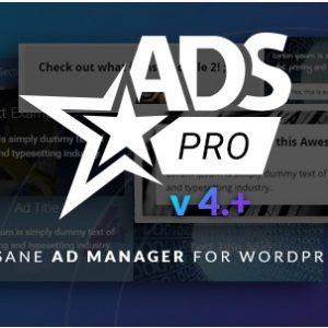 ADS PRO — Многоцелевой менеджер по Рекламе