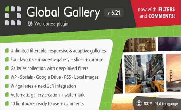 Global Gallery - wp плагин галереи
