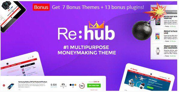 REHub - Партнерский маркетинг, магазин нескольких поставщиков, тема сообщества.