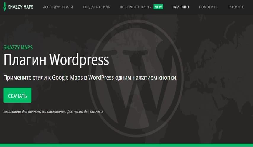 Borrow – Кредитная компания WordPress Тема