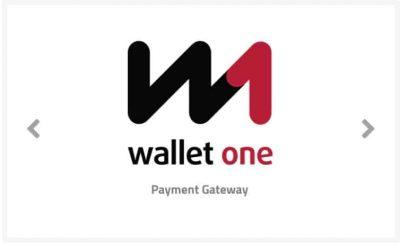 Wallet One Gateway – Платежный шлюз Единый Кошелёк  для Биржи HireBee, для ClassiPress, JobRoller, Vantage и Clipper.