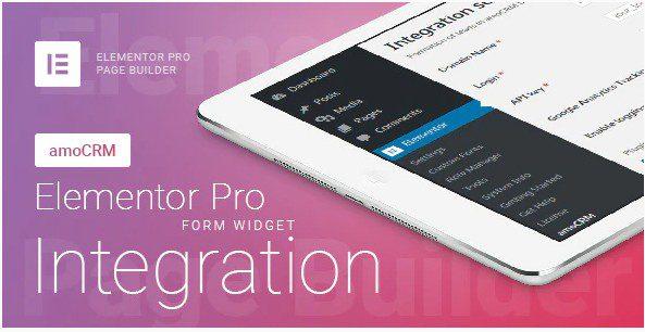 Elementor Pro Form Widget – amoCRM – Интеграция