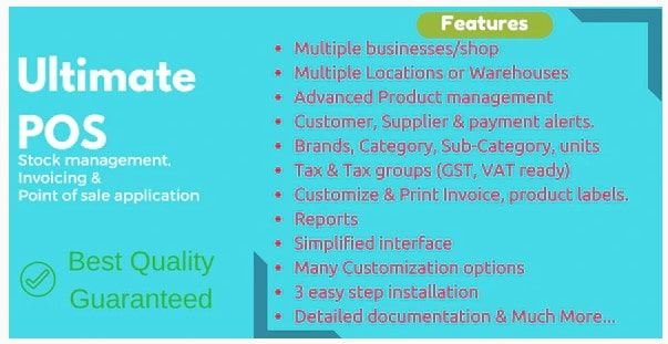 Ultimate POS (+ addons) - Лучшее передовое приложение для управления запасами, продажами и выставления счетов.