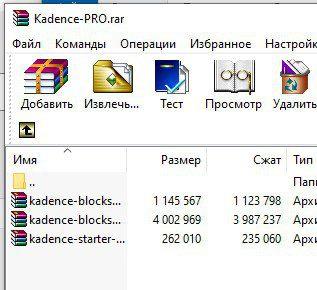 Kadence Blocks Pro - Премиум функции для темы Kadence