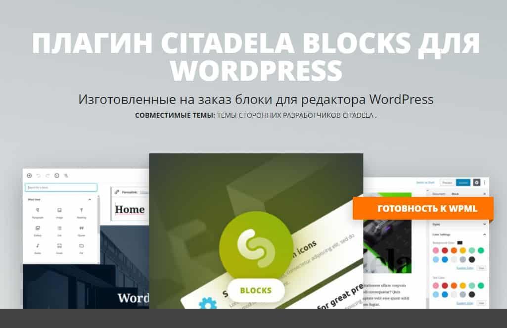 AIT Plugins Citadela Directory + Сitadela-Pro + Citadela-Blokcs - Плагин каталога и блоков