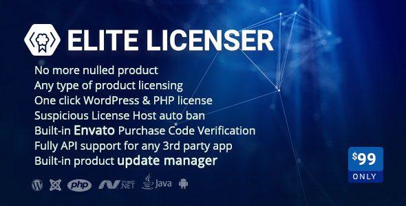 Elite Licenser v2.2.4 - Software License Manager for WordPress NULLED - Менеджер лицензий на программное обеспечение