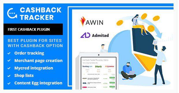 Cashback Tracker v1.6.6 - Wordpress Plugin NULLED