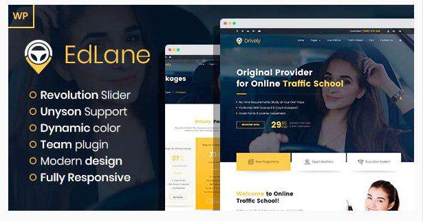 EdLane v1.0 - тема WordPress для автошколы