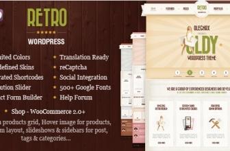 Retro — Винтажная тема WordPress
