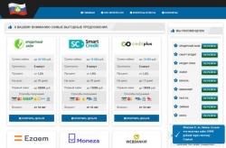 HTML сайт кредитных офферов