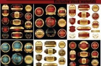 Премиум и роскошные Золотые ретро значки и коллекция этикеток