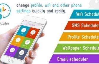 Планировщик-Wi-Fi, SMS, Профиль
