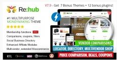 REHub — Партнерский маркетинг, магазин нескольких поставщиков, тема сообщества.