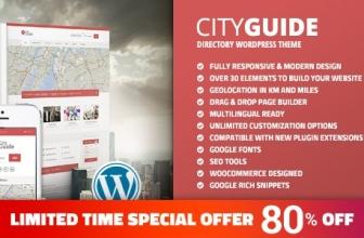 Городской Гид — WordPress Тема Каталога и объявлений