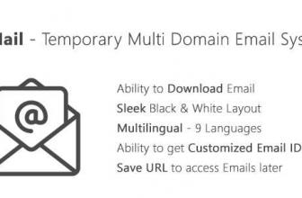 TMail — Система временных мульти доменов Email