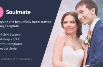 Вторая Половинка — Свадебный Шаблон HTML